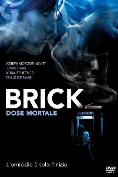 Brick Dose Mortale