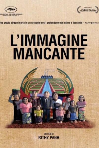 L'immagine Mancante