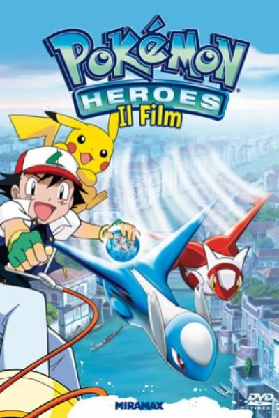 Pokémon Heroes - Il Film