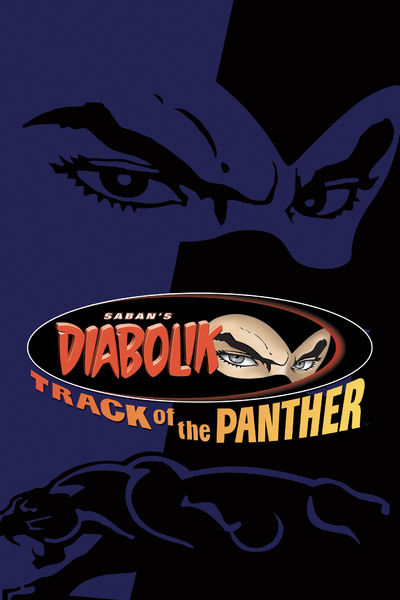 Cofanetto Diabolik Track of The Panther - La serie completa