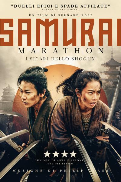 Samurai Marathon - I signori dello Shogun