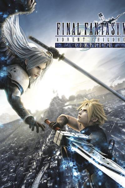 Final Fantasy VII: Advent Children - Anime Green Collection