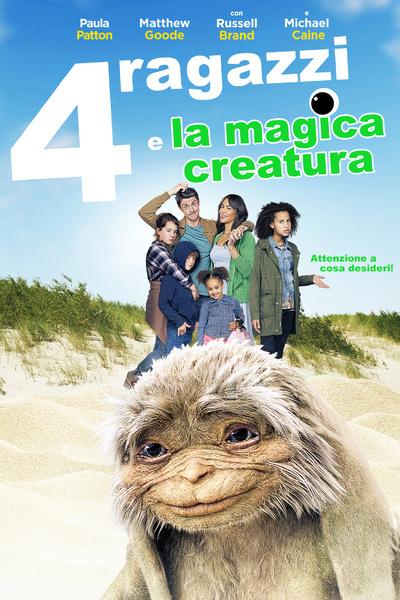 4 ragazzi e la magica creatura